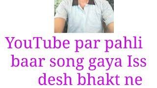 Sandeshe aate hain Hamen tadpate hain ki ghar kab aaoge  border sing by Mk Bhargava