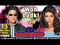 Download Video Woh Ladki Jo Full Video Song | Baadshah | Shahrukh Khan, Twinkle Khanna | Abhijeet 3GP MP4 FLV