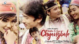 Bakkhu Ta Lagai Chyangbale - Sukman Lama Tamang | New Tamang Selo Song 2075