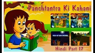 The Jackel & The Dead Elephant | जैक और  मृत हाथी | Best Story For Hindi Kids | Part7