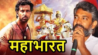 Hrithik Roshan To Play Lord Krishna In SS Rajamouli's Mahabharat