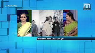 Have Learnt From Cyclone Ockhi?| Super Prime Time| Part 2| Mathrubhumi News