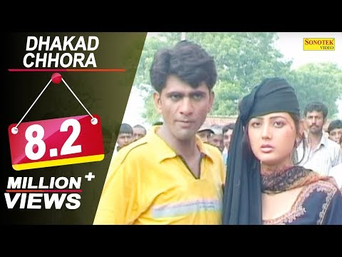 Xxx Mp4 HD Dhakad Chhora Part 8 धाकड़ छौरा Uttar Kumar Suman Negi Hindi Full Movies 3gp Sex
