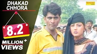 HD Dhakad Chhora Part 8 || धाकड़ छौरा || Uttar Kumar, Suman Negi || Hindi Full Movies