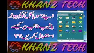 how to use mobile apps on pc / use mobile apps without bluestack (must watch)
