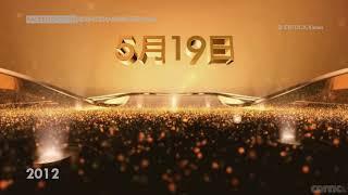 Star Chinese Movies 1994 - 2012