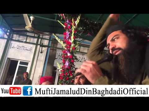 Xxx Mp4 Sarkar Ki Shan Bayan Kro To Ashraf Ali Thanvi Ka Jwab Mufti Jamal Ud Din Baghdadi Video 352 3gp Sex