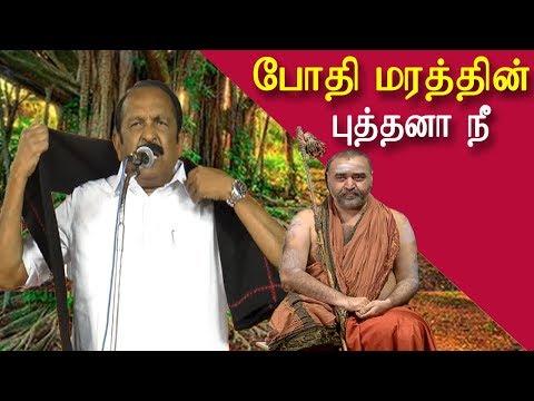 Xxx Mp4 Shankaracharya Insults Tamil Thai Valthu Viko Reacts Tamil News Tamil Live News News In Tamil Redpix 3gp Sex