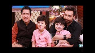 Salam Zindagi - 14th June 2017 - Guest:  Iqrar ul Hassan & Pehlaj Iqrar - Top Pakistani Show