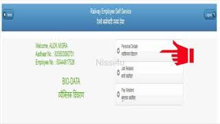 How to download Salary slip of railway employees online step by step