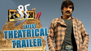 Kick 2 Latest Theatrical Trailer | Ravi Teja | Rakul Preet Singh | Surender Reddy | Thaman