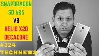 #324 Jio HNYO Free, Redmi Note 4, Note 3 Nougat, iPhone X, iPhone 8, LG G6, Samsung 7.0 Plan