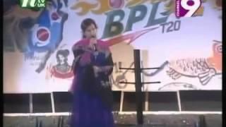 bangla song nancy 25