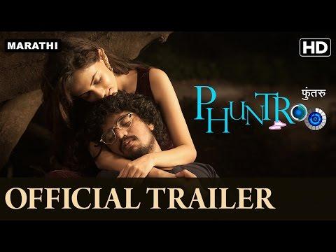 Phuntroo Official Trailer with English Subtitle | Madan Deodhar, Ketaki Mategaonkar, Sujay S. Dahake