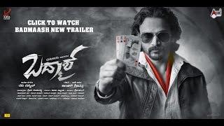 BADMAASH TRAILER  | BADMAASH KANNADA MOVIE | kannada movie trailer