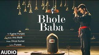 Bhole Baba Full Audio   Anu Malik   Divya Kumar   T-Series