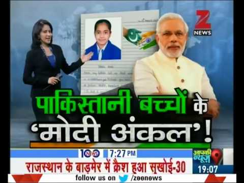 Letter to PM Modi from girl from Pakistan