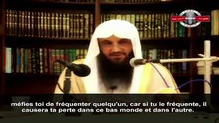 Le bon et le mauvais compagnon ; Prends garde à tes fréquentations ! Cheikh Badr