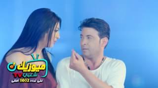 """اغنية """" بتناديني تاني ليه """" غناء """" سعد الصغير """" كليب """" 2017 """""""