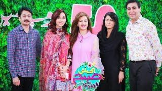 Ek Nayee Subah With Farah - 9 April 2018 | APlus