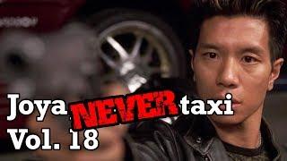 Joya, NEVER taxi Vol. 18 | Autos Usados de Argentina