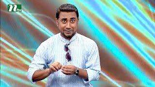 Watch Moharaj Emon (মহারাজ ইমন) on Ha Show (হা শো ) Season 04, Episode 31 l 2016