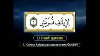 VIDEO!!! 13 surah-surah pendek dan terjemahannya