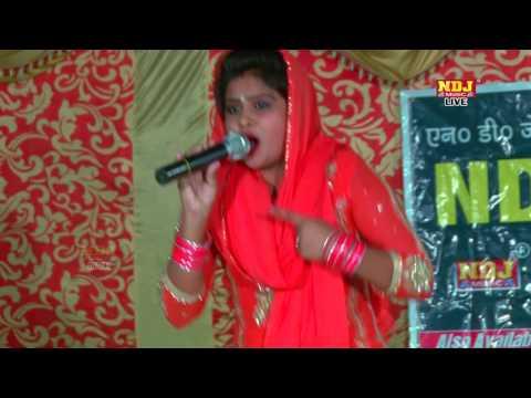 Xxx Mp4 सुथरा छैल जवान पेड़ पे दिया दिखाई Latest Haryanvi Ragni Song 2017 Chintamani NDJ Music 3gp Sex