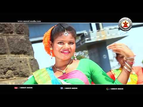 New Santali Video Song 2017 Full HD || Gada Ghatre