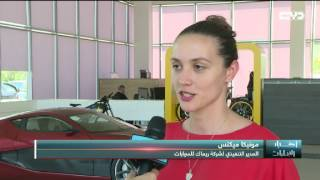 أخبار الإمارات – كرواتيا: ابتكارات تكنولوجية تجعلها وجهة أوروبية مثالية عبر طيران الإمارات
