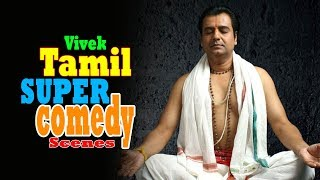 Tamil Comedy Scenes | Super Hit tamil Non Stop Best Full Comedy | Vivek | Best Comedy Collections