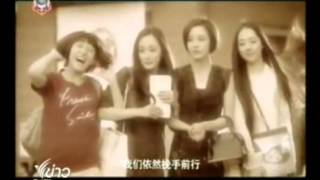 Tiny Times หนังสะท้อนกระแสวัตถุนิยมของชาวจีนรุ่นใหม่