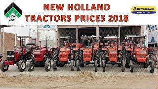 New Holland Al Ghazi Tractors New Prices 2018 in Pakistan