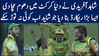 Shahid Afridi made World record in T10 League