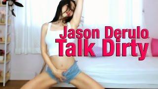 Jason Derulo(Talk Dirty) WAVEYA Ari 웨이브야