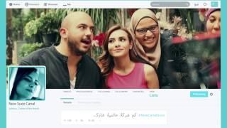 محمود العسيلي وكارمن سليمان - عشره على عشره | Esseily & Carmen Soliman - 10 3ala 10