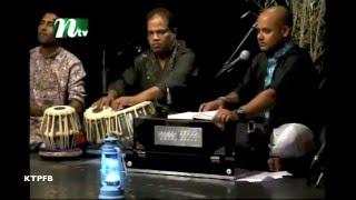 Wais Uddin:  Nishithy Ashiyo Bondhu.