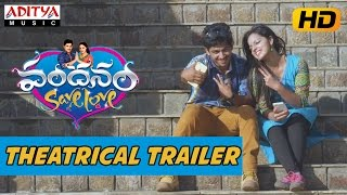 Vandanam Movie Theatrical trailer 1 ||  Vandanam Movie || Deepak Taroj, Malavika Menon
