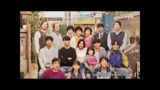 Reply 1988 OST. Dear My Lady (숙녀에게) - Byeon Jin Seop (변진섭)