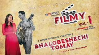 Filmy Vol   1    Promo    Commercial Songs of 2016    Bangla new song