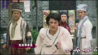 Strange Hero Yi Zhi Mei Opening [Heb Sub]