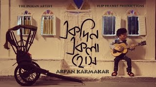 Arpan Karmakar   Ekdin Ekla Hos   Stop motion music video (Official)
