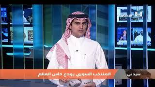 أخبار الرياضة - استمرار التكهنات بسحب تنظيم كأس العالم من قطر