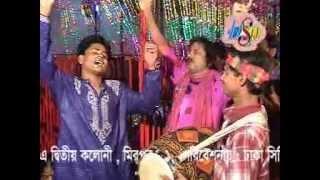 Shorif Uddin, Deka De Gulap Shah Baba
