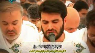 [Dua Arafah in Arafaat - Dr. Motiee] دعاء عرفه صحرای عرفات - دکتر میثم مطیعی