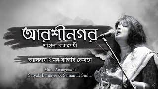 Aarshinagar (Lalon Fakir)- Sahana Bajpaie