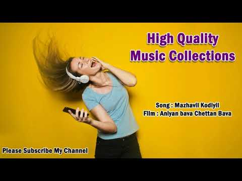 Mazhavil Kodiyil (Sad) Full Song Malayalam Movie
