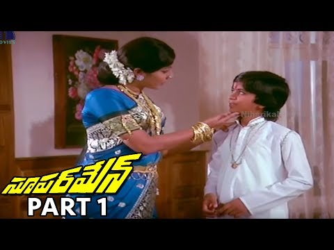 Xxx Mp4 Superman Telugu Full Movie Part 1 NTR Jaya Prada Jayamalini 3gp Sex