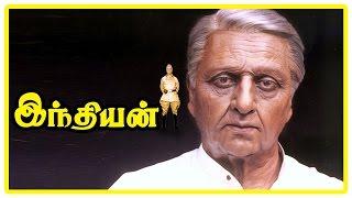 Indian Tamil Movie | Kamal Haasan Scenes | Sukanya | Nedumudi Venu | Shankar | AR Rahman