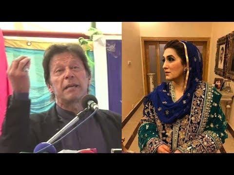 Xxx Mp4 Imran Khan39s Funny Remarks On His 3rd Marriage News PakiXah 3gp Sex
